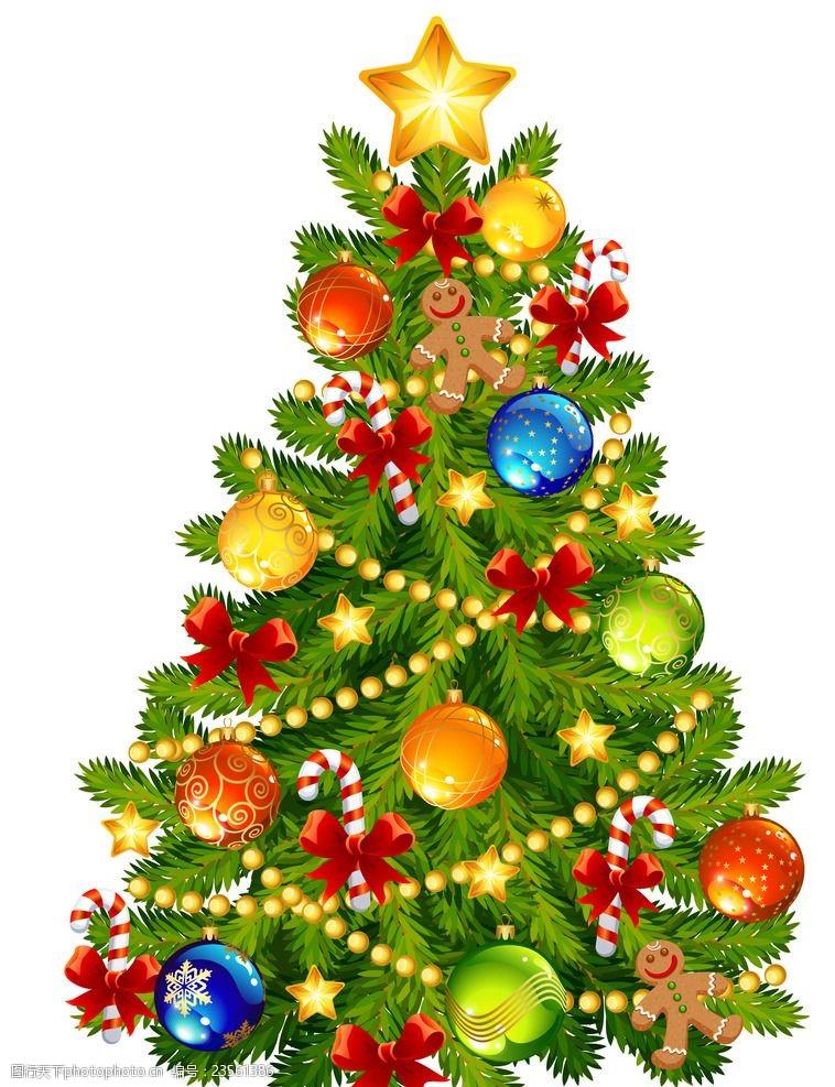 圣诞树素材