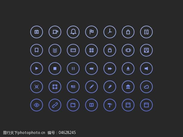 图标圆形icon设计psd文案房地产设计和素材那个辛苦图片