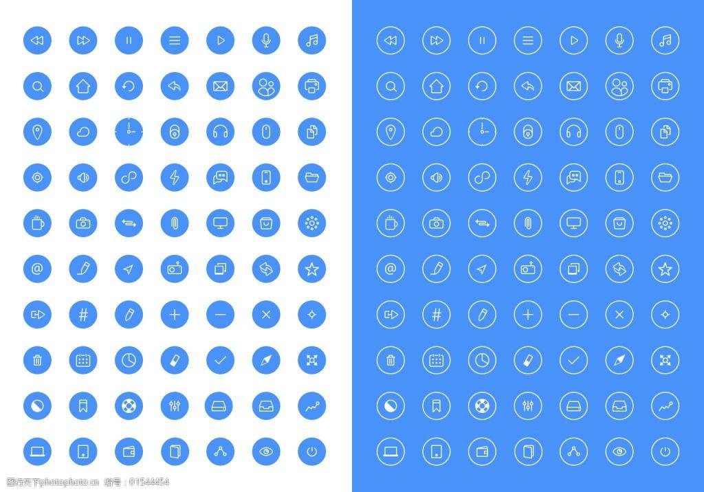 图标UI蓝色v图标招徐州室内设计师图片