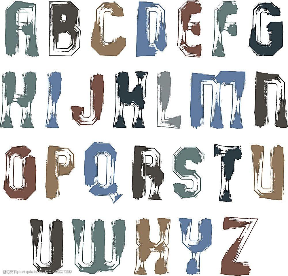 矢量墨迹字体v矢量哪种房屋设计软件好图片