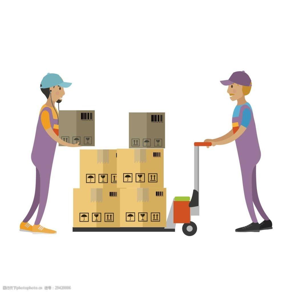 中储粮集团公司服务号领2元微信红包