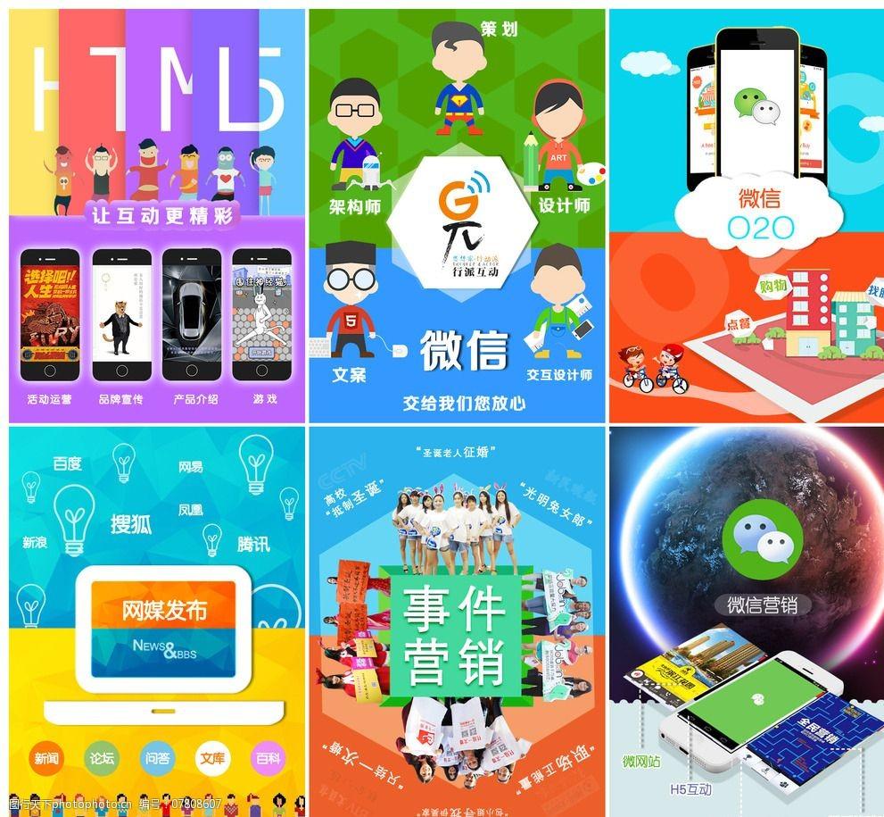 互联网UI设计图片平顶房设计图十万以下图片