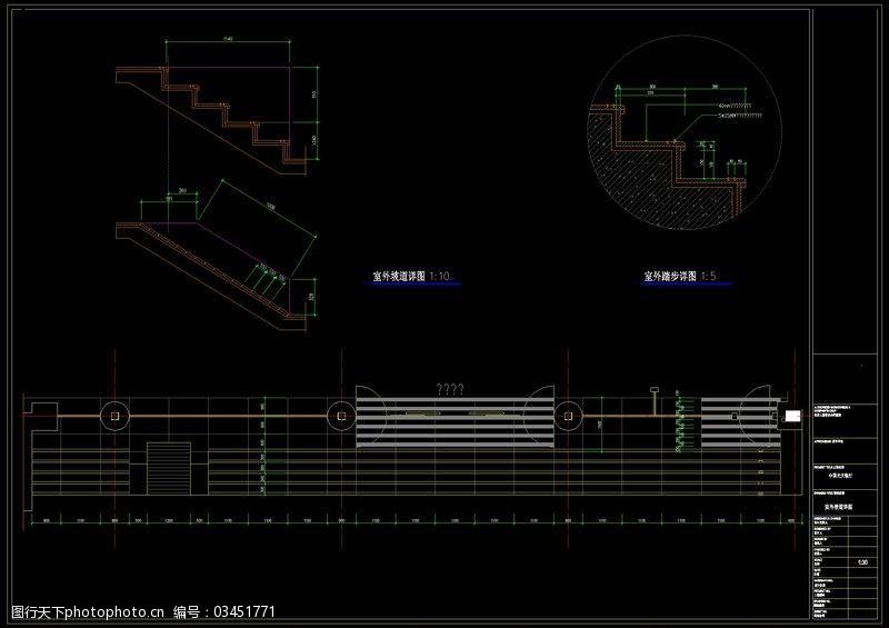 同轴式减速器_室外坡道cad详图图片-图行天下素材网